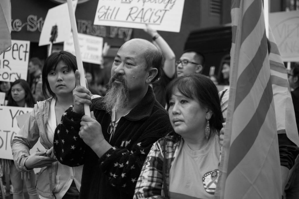 Viet Cong Traumatic